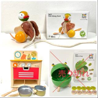 木製おもちゃセット/PLAN TOYS/プラントイ/キッチン/知育玩具