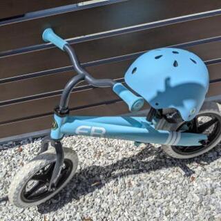 お譲り先決定しました★値下げ★足けりバイクとヘルメット