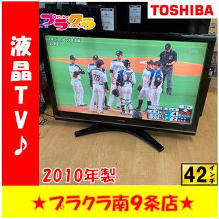 G4554 カード可 3ヶ月保証付き 動作良好 液晶テレビ 東芝...