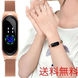 新品 LED マグネット タッチコントロール腕時計 スマート ピ...