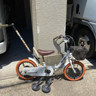 【お取引中】people 子供用自転車 おまけでヘルメット付けます