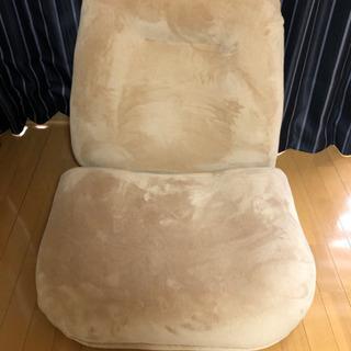 【ネット決済】座椅子 購入後1ヶ月以内