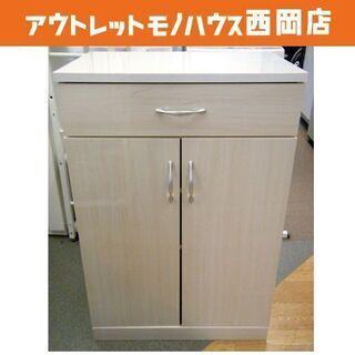 キャビネット ブリエ ミニ食器棚 キッチン収納 ナチュラル 引出...