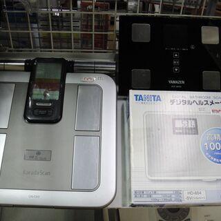 体重計・体組成計各種 メーカー・価格いろいろ ヘルスメーター 体脂肪
