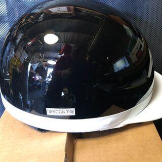 新品ヘルメット新品④