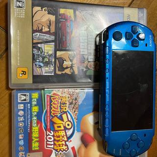 【ネット決済】PSP
