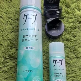 ■整髪料セットで ケープ2本、AXEパティワックス2個