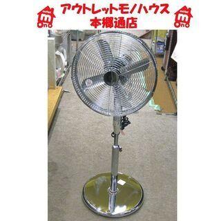 札幌 メタル リビング 扇風機 リモコン付き シャイン BLE-...