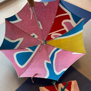 【ネット決済】日傘