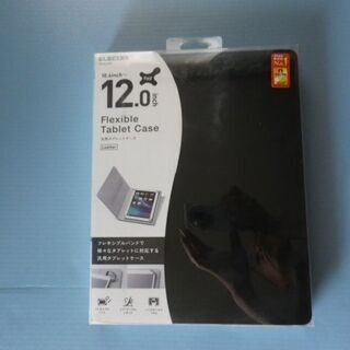 エレコム 汎用タブレットケース12.0インチ用(ブラック)未使用品