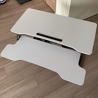スタンディングデスク 幅80㎝ 高さ調整可 座位・立位両用
