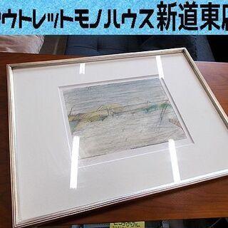 櫃田伸也 複製画 67/100 ② 額サイズ62.7×48…