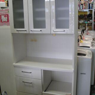 3ドアキッチンボード レンジボード 食器棚 キッチン収納 家電ボ...