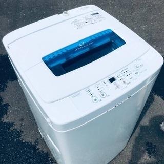 ♦️EJ1160B Haier全自動電気洗濯機 【2013…