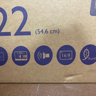 BenQ 22inch ワイド液晶モニター