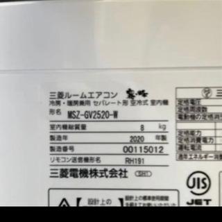 三菱ルームエアコン【今月中のみ¥40,000】 - 熊本市