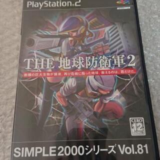 【ネット決済・配送可】【中古】PS2 THE地球防衛軍2