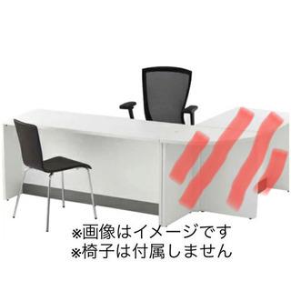 受付 対面式 オフィス用 カウンターデスク 開業 ( エステやネ...