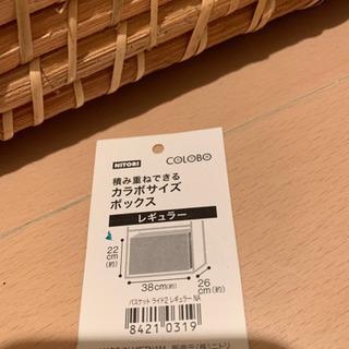 【新品】ニトリ バスケット ライド2 レギュラー