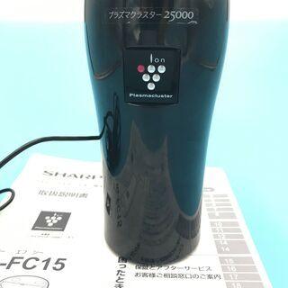【稼働品】車載用・プラズマクラスター25000 管理No2 『近...