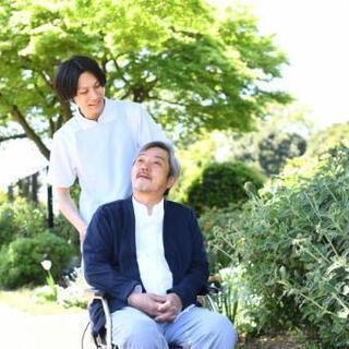 障害者、高齢者宅での日常生活サポートやお出かけ