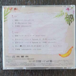 欲しい方に差し上げます!!! - 本/CD/DVD