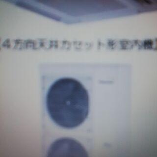 無料【神奈川・東京・埼玉】家庭用&業務用エアコン無料引取り・回収...