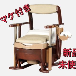 【ネット決済・配送可】新品★介護用★シャワートイレ★座楽
