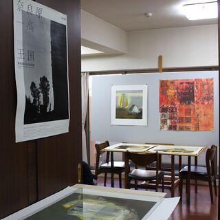 大人・子供のための銅版画・木版画・デッサンの永井版画造形教室
