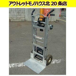 ☆COSCO アシストカート ハンドトラック 2WAY 3…