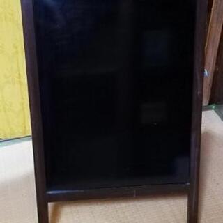 黒板 看板 ブラックボード A看板 スタンド  ウェルカムボード