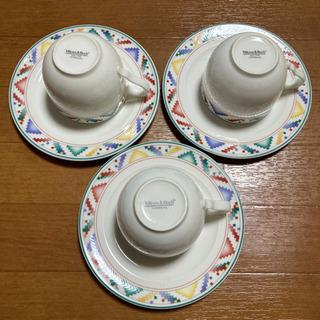 ビレロイ&ボッホ☆コーヒーカップとソーサー 3客 - 生活雑貨