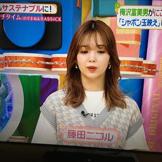 2017年式の美品☆32型テレビ【MITSUBISHI】LCD-...