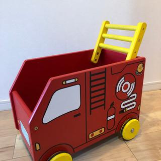 手押し車 おもちゃ収納 消防車