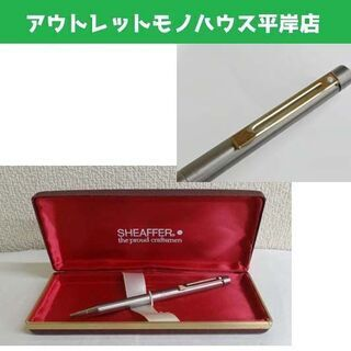 使用感少なめ★ ボールペン SHEAFFER TARGA 100...