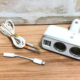 2連シガーソケット分配器 2 USB充電器 車 スマホ 充電器 ...