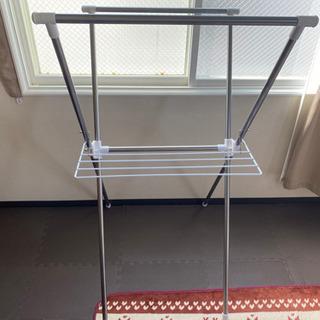 アイリスオーヤマ 洗濯物干し 簡単組み立て 室内物干し X型 ス...