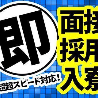 【★★★】所持金ピンチでも〈寮費0円〉スグに入寮できます!
