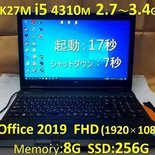 VersaPro VK27MD i5 2.7G SSD:256G...