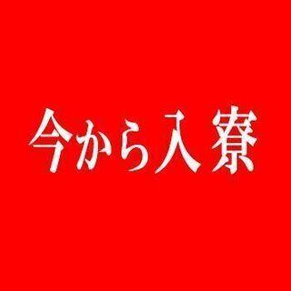 【岡崎市】自動車部品の仕分け・梱包等/即入寮可・食事補助あり🏡/...