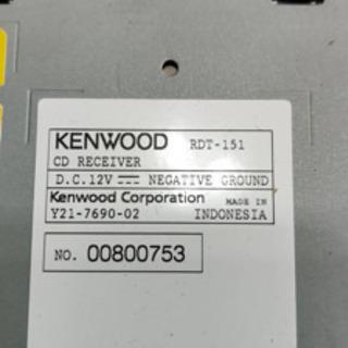 KENWOOD RDT151 カーオーディオ中古品