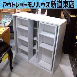 スライド本棚 幅89×奥行29×高さ89cm ホワイト シンプル...