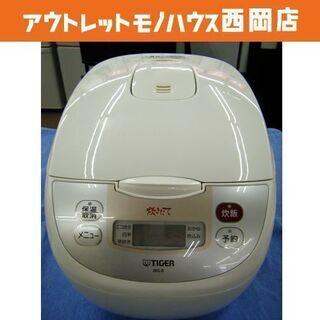 タイガー/TIGER マイコン炊飯器 炊飯ジャー 10合 …