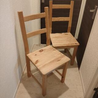 IKEA 椅子 2点 セット