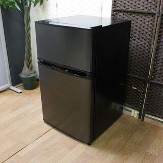 hマクスゼン ガンメタリック2ドア冷凍冷蔵庫 90L JR090...