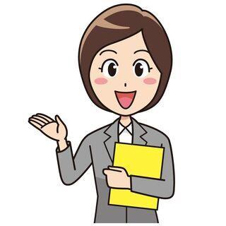 福岡県の高額業務委託【インターネット回線 訪問調査員募集】営業で...