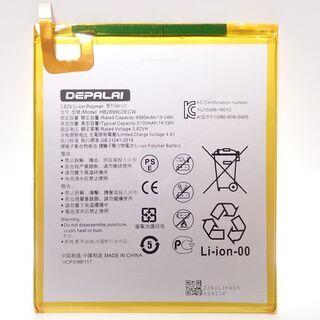【ネット決済】D264 DEPALAI バッテリー Huawei...