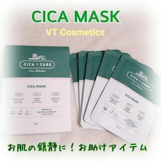 VT CICA マスク
