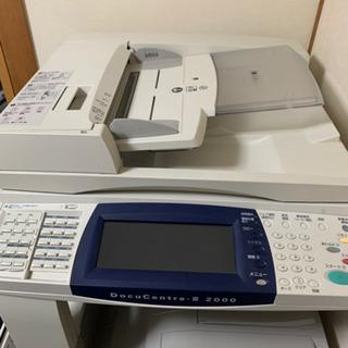 【ネット決済】DocuCentre III  2000 コピー機...