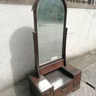 【ネット決済】中古の鏡台